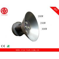 China TOP seller CE rohs high power industry 250w led high bay light ,3 years warranty on sale