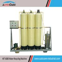 Waste Water Treatment Equipment with sand filter tank for Car Wash Machine bay Manufactures