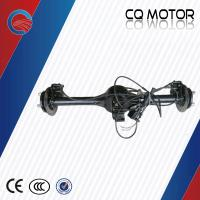 China three wheel electric car spare parts brushless dc motor kit on sale