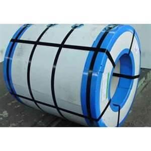 0.18mm-1.2mm color coated steel hop-dip alu-zinc base metal Aluzinc ppgi coils Manufactures