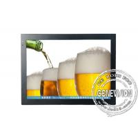 HD 17inch Building Wall Mount LCD Display for Advertising Poster Manufactures