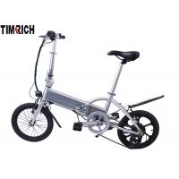 China Pedal Assisted Folded Electric Bike 16 Inch 36V 250W TM-KV-1650 2-3 Hours Charging Time on sale