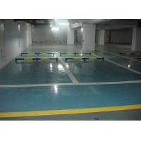 Quality Waterproof Interior Concrete Floor Sealer Paint For Plastic Floor And Carpet for sale