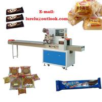Packaging machine for snack/biscuit/pastry/flaky pastry/sponge cake packaging/wrapping machinery Manufactures