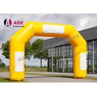Airblown Inflatable Entrance Arch Sound Inflatable Arch - Support Wraps Manufactures