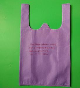 Medium Non woven vest shopping bag in purple color,  30+14x49.5cm,100% virgin, eco-friendly Manufactures