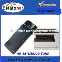 AR020ST Sharp Copier Toner , Sharp Toner Recycling AR5516 AR5516D AR5520N Manufactures