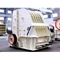 Replaceable Liners Impact Crusher Machine Blow Bar Attachment System Manufactures