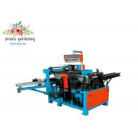 Fully Automatic NC Textile Paper Core After-finishing Napping Machine 7.25 kw Manufactures