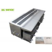 40khz Heated Blind Ultrasonic Cleaner with Water Rinsing Tank and Drying Tray Manufactures