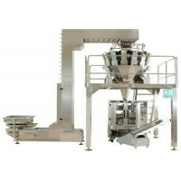 Low Noise VFFS Automatic Packaging Solutions For Flower Fertilizer / Dry Powder Manufactures