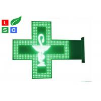 Quality 480x480mm Green Color LED Cross Sign With Bracket For Pharmacy Shop Front Display for sale