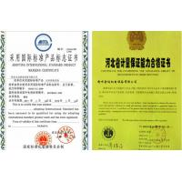 HENGSHUI XINDACHANG ELECTRICIAN MACHINERY CO.,LTD Certifications