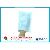 100% Polyester Needlepunch Dry Body Cleaning Gloves 75GSM Ultrasonic Bonded Manufactures