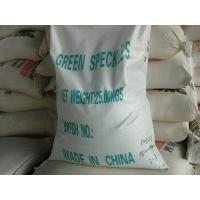 detergent speckles green color speckles sodium sulphate speckles  for washing powder Manufactures