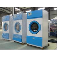 Quality Full Automatic Dryer Machine / Hotel Laundry Machines With 70kg Capacity for sale