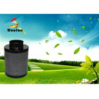 12 Carbon Filter Hydroponic Carbon Air Filters Light Weight Non Odor For Grow Room Manufactures