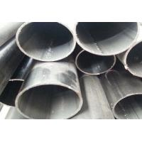 ASTM A559 Elliptical Steel Pipe Manufactures