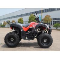 Utility Quad 150CC ATV CVT 4 Stroke Air Cooled Engine , 1160mm Wheel Base Manufactures