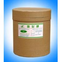 Buy cheap Potassium Iodide from wholesalers