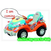 China Toy electric cars on sale