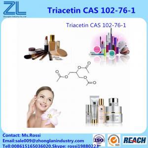 99.5%min Triacetin liquid cas 102-76-1 highly use for efficient plasticizer Manufactures