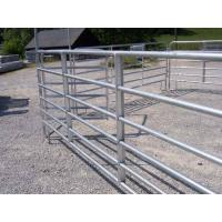 heavy duty cattle panel is usually called cattle panel,horse panel,livestock panel,corral panel Manufactures