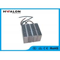 China Restore Automatically PTC Electric Heating Elements For Wall Mounted PTC Heater on sale