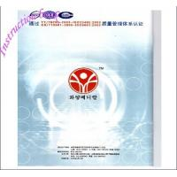Color Paper Degree Certificate Printing, Custom Leaflet Poster Flyer Printed Manufactures