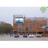Buy cheap Energy saving full color Outdoor LED Billboard display for advertisment , p16 from wholesalers