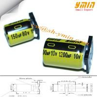 Quality 1200uF 10V 8x14.5mm SMD Capacitors VKM Series 105°C 7,000 ~ 10,000 Hours SMD Aluminum Electrolytic Capacitor  RoHS for sale