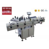 Automatic round pet bottle labeling machine TCG conveyor motor Manufactures
