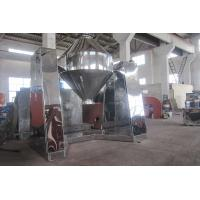 double cone mixing machinery with CE certificate Manufactures