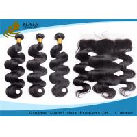 Buy cheap 100% Brazilian Virgin Hair Extensions Human Hair Bundles With Lace Hair Closure from wholesalers