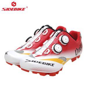 Double Atop Self Lace Systems Carbon Fiber Outsole Durability Sport Shoes