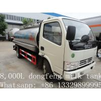 China famous dongfeng duolika 8,000L stainless steel milk truck for sale, best price 8m3 food grade liquid food truck Manufactures