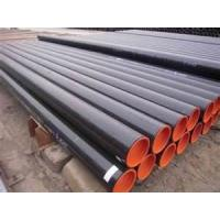 Quality Carbon Steel Pipe Line Pipe API 5L Welded Pipes (Used in Oil and Gas Industries) for sale