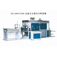 Buy cheap ZS-680/1200 High-Speed Vacuum Plastic Absorbing Machine from wholesalers
