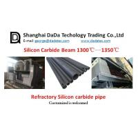 Refractory Silicon carbide bar refractory kiln furniture supplier Manufactures