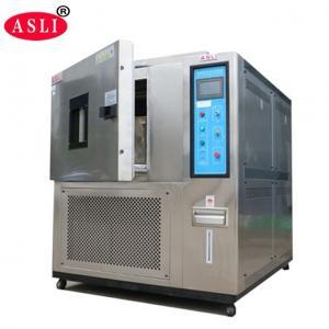 ESS Chamber/ Environmental stress screen chamber Manufactures