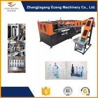 5L Fully Automatic Pet Bottle Blowing Machine High Efficiency With Pre - Heater Manufactures