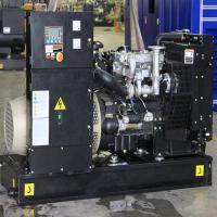 China water cooled engine silent perkins diesel generator 50 kva on sale