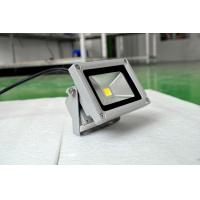 10W led floodlight Manufactures