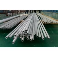 Austenitic Stainless Steel Pipe Manufactures