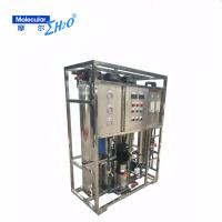 Reverse osmosis Boiler Feed Water Treatment Plant ISO9001 2008 Certification Manufactures