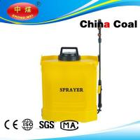 18L CE&GS Battery Operated Backpack Sprayer Manufactures