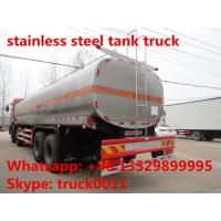 Quality Foton auman 8*4 stainless steel food grade 25cbm milk truck for sale, FOTON 25 for sale