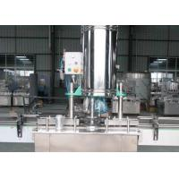 Beer Aluminum Can Capping Machine Auto Filling Machine 2000kg Weight Manufactures
