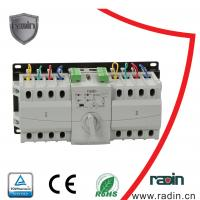 6A-63A Electric Transfer Switch Manual , Manual Electric Transfer Switch For Generator Manufactures