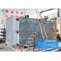 Epoxy Steel Industrial Sewage Treatment Plant For Water Reuse Recycling HJ-076 Manufactures